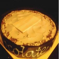1 KG Special Tia Maria Cake-Cooper's Bangladesh
