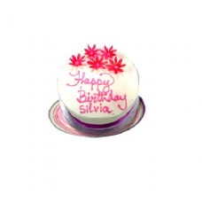 2 Kg Vanilla Flavor Cute Jesmine Cake from Cooper's Bakery Bangladesh