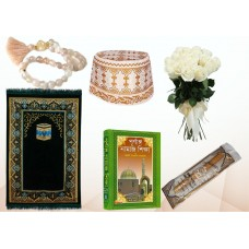 Father's Day Prayer and Namaz Accessories
