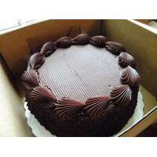 2KG Special Cream Fudge Cake from Radisson Blu