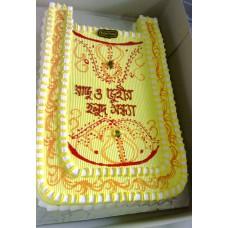 Yummy Yummy Custom- Special Holud Sondha Cake (2kg)