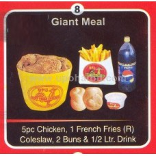 BFC Giant Meal